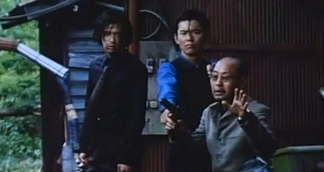 Reiji (Atsuro Watabe) and Goto (Kazuma Suzuki) Catch the Gangster (Shigeru Izumiya) in Heat After Dark