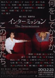 The Intermission Film Poster