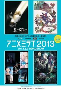 Anime Mirai Film Poster