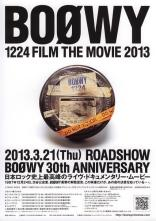 Boowy Film Poster
