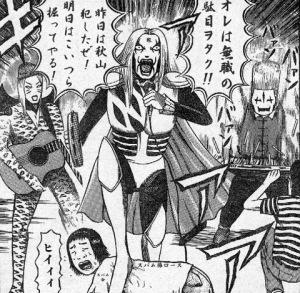 Detroit Metal City Manga