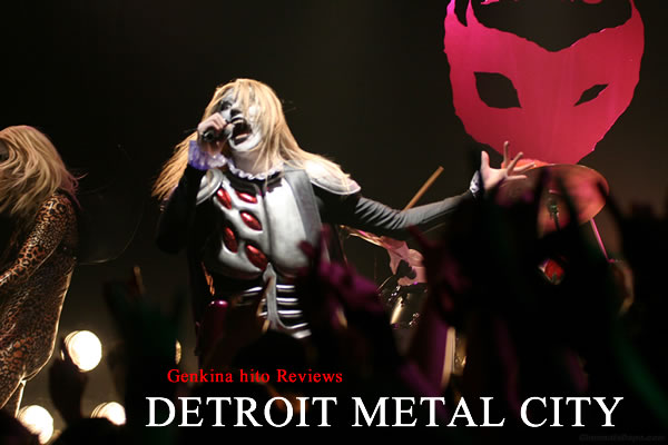 Detroit Metal City Rock Genki Jason Review Banner