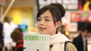 Detroit Metal City Yuri Aikawa (Rosa Kato)