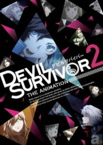 Devil Survivor 2 Poster