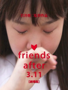 Friends After 311 Film Poster