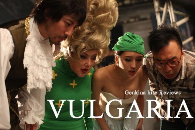 Genki Jason Vulgaria Hong Kong Film Review Banner