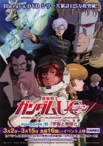 Gundam Unicorn 6 Film Poster