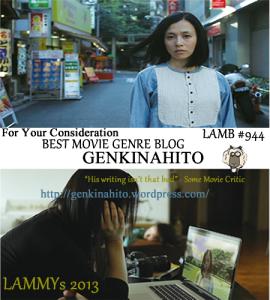 LAMMY 2013 Consideration Poster Ni Genki Jason