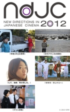 New Directions in Japanese Cinema Film Poster