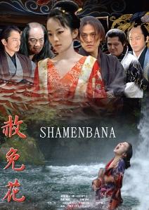 Shamen Hana Film Poster