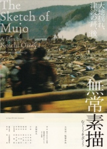 Sketch of Mujo Film Poster