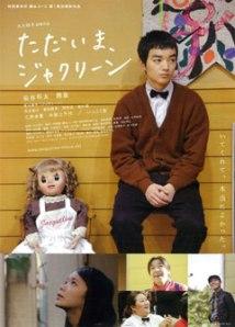 Tadaima Jacqueline Film Poster