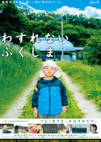Wasurenai Fukushima Film Poster