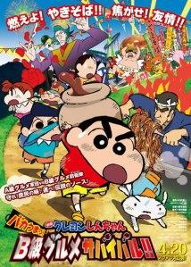 Crayon Shin Chan Gourmet Food Poster