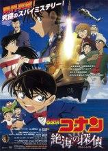 Detective Conan Private Eye in the Distant Sea Film Poster
