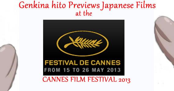 Genki Cannes Film Festival 2013 Banner