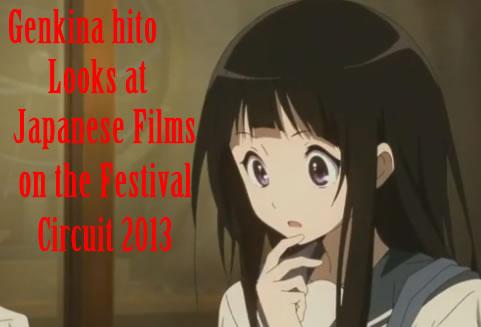 Genki Jason 2013 Festivals Banner