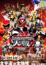 Kamen Rider and Super Sentai and Space Sheriff Gavan Film Poster