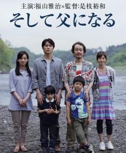 Koreeda Drama Poster