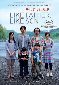 Like Father Like Son Cannes Poster