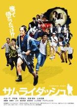 Samurai Dash Film Poster