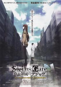 Steins;Gate Movie Poster 2
