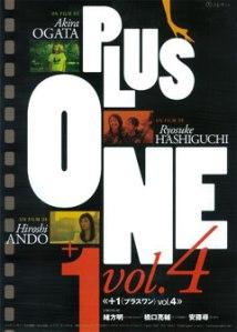 +1 Volume 4 Film Poster