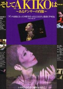 A Portrait of Akiko Film Poster