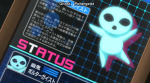 Devil Survivor Poltergeist