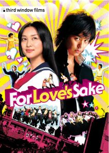 For Loves Sake DVD Case