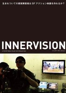 Innervision Film Poster