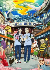Saint Young Men Film Poster