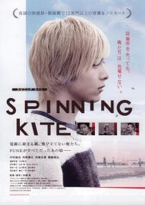 Spinning Kite Film Poster 2
