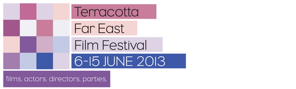 Terracotta Far East Film Festival 2013 Logo