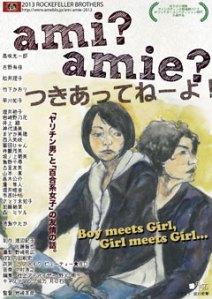 Ami Amie Film Poster