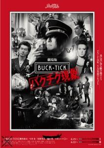 buck-tick-firecracker-film-poster