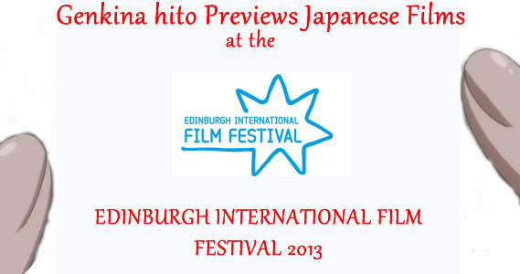 Genki Edinburgh International Film Festival 2013 Banner