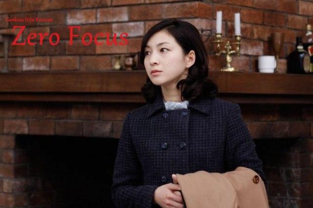 Genki Zero Focus Review Banner