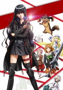 Inu to Hasami wa Tsukaiyou Anime Image