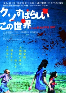 It's a Beautiful Day Film Poster