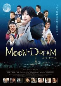 Moon Dream Film Poster