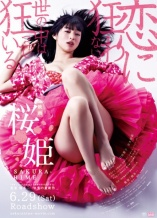 Princess Sakura Forbidden Pleasures Film Poster