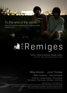Remiges Film Poster