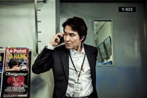 The Berlin File Jung Jin-Soo (Ha Jung-Woo) On the Phone