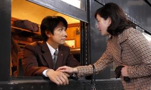 Zero Focus Bye Kenichi (Nishijima) Hellooo Sadako (Ryoko Hirosue)