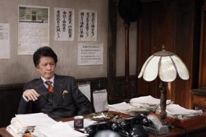 Zero Focus Murota (Hirotaro Honda) at Work
