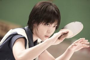 As One (Ha Ji-Won)
