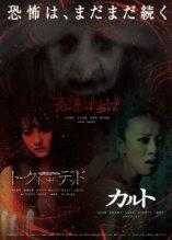 Baaba Film Poster