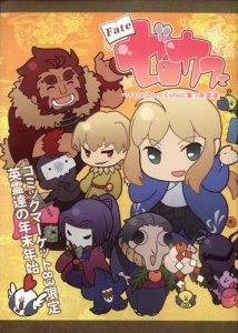 Fate Zero cafe film poster