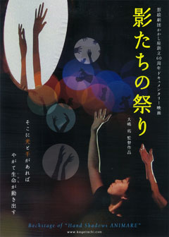 The Fighting Men S Chronicle Elephant Kashimashi Movie Version Dilemma Of Sacrifice Under The